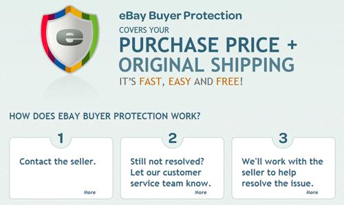 Чему учиться у eBay