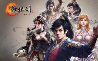 Xuan Yuan Jian Six