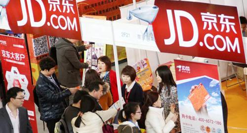 JD.com main