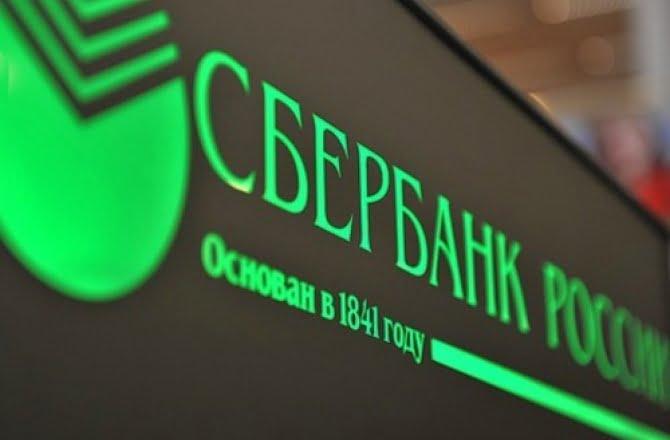 Как получить кредит наличными в Москве в минимальные сроки?