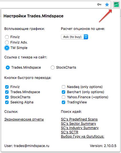 Plugin settings