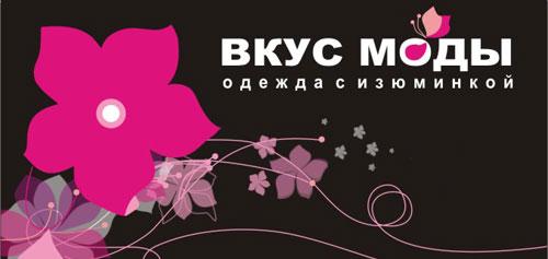 Интернет-магазин женской одежды Русский Лён da0623af9f5